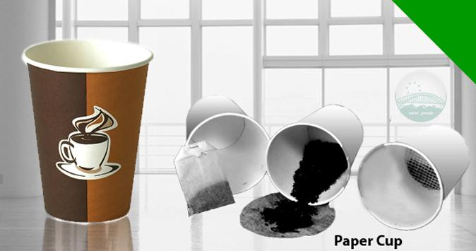 لیوان کاغذی شات