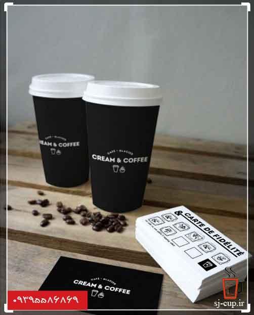 لیوان کاغذی قهوه خوری